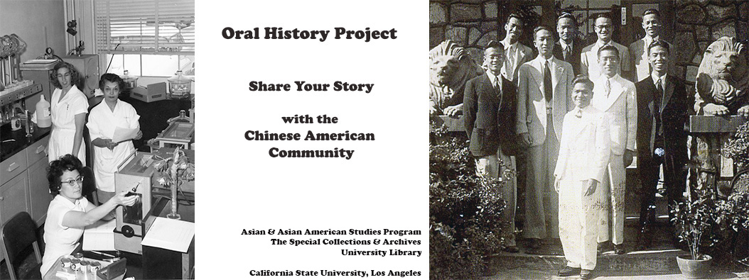 Oral History Project - Share Your Story with the Chinese American Community - a Photo Collage