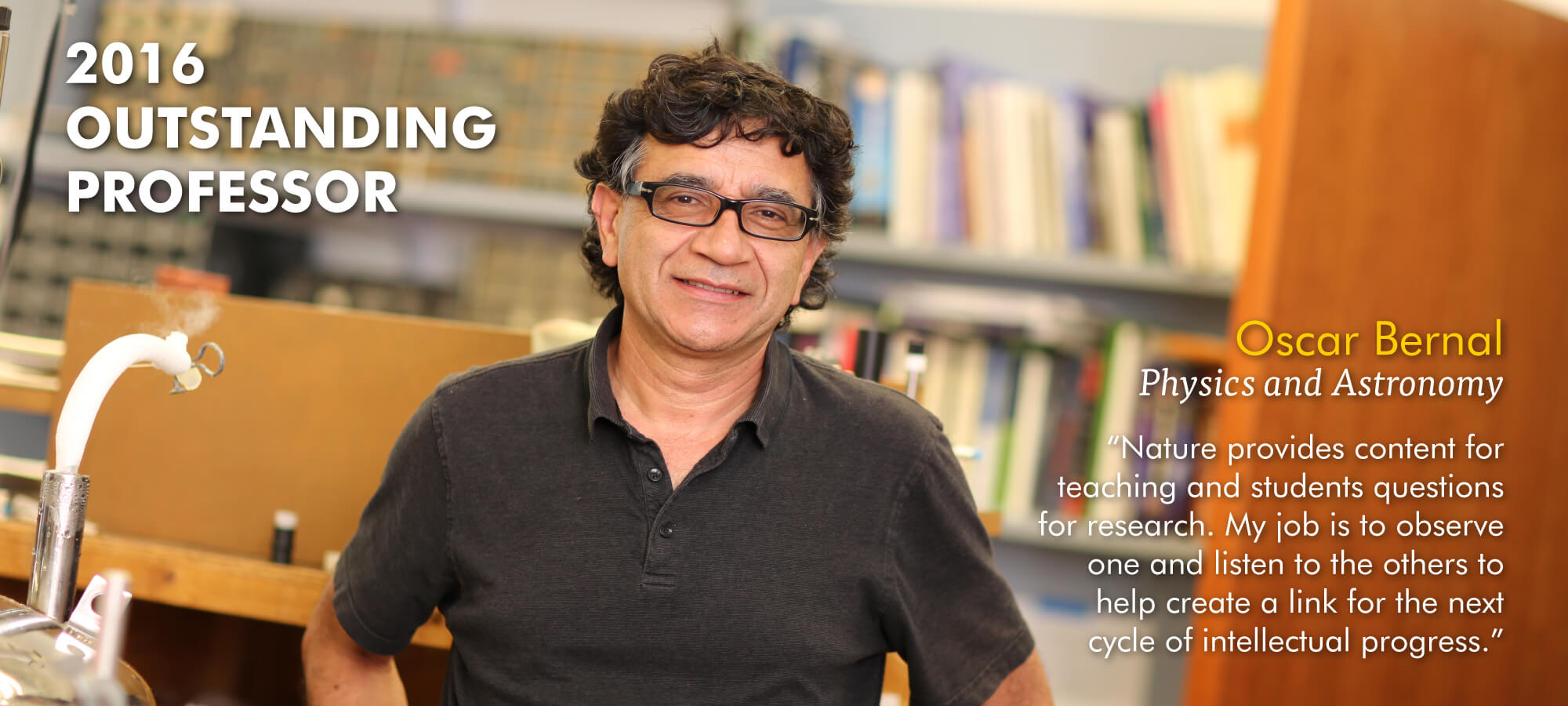2016 Outstanding Professor Oscar Bernal