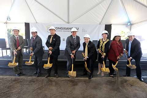 Ground breaking of the Rongxiang Xu Bioscience Innovation Center at Cal State LA.