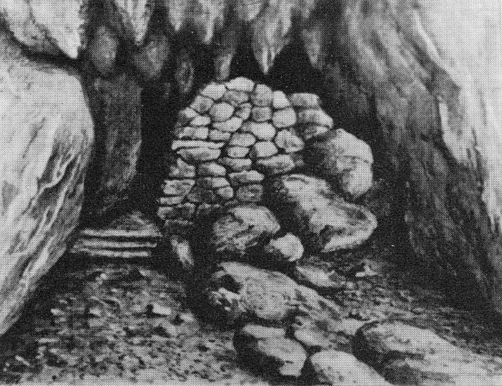 Inner Wall Cave 3 Drawing